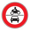 آزمون آنلاین آیین نامه راهنمایی و رانندگی - علائم راهنمایی و رانندگی